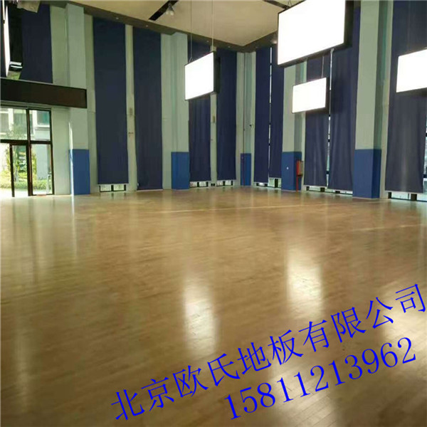 德州体育馆木地板 体育馆木地板 专业体育运动木地板