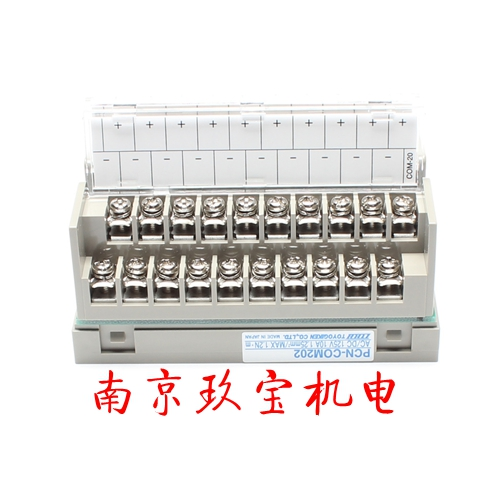 PCN-9D50端子台日本TOGI东洋技研变压器直销