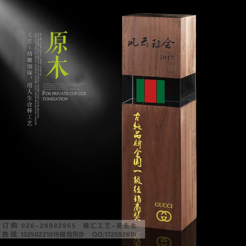 广州木质奖杯厂家 实木奖杯定做 年度优秀代理商奖杯