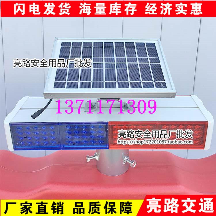 厂家直销太阳能简易爆闪灯 频闪爆闪警示灯路障灯
