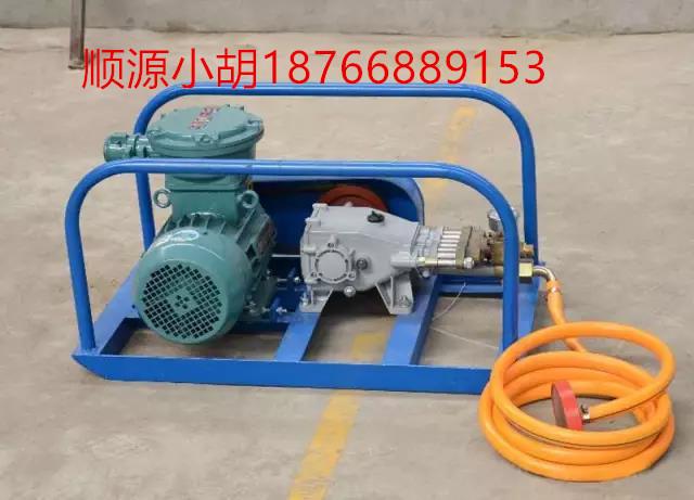 顺源BH40/2.5矿用阻化泵