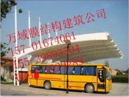 北京电动车充电站,新能源汽车充电站,4S店充电站罩棚