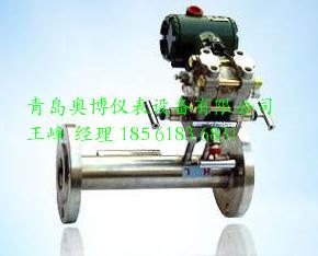 流量计-V锥流量计-王峰-18561836831