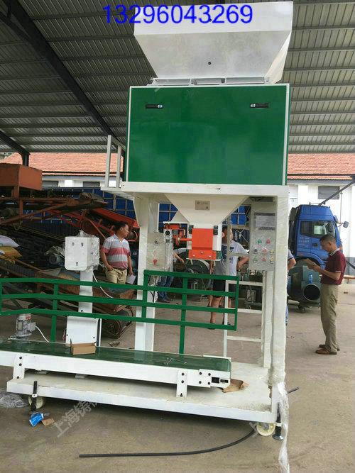小麦颗粒包装机供应