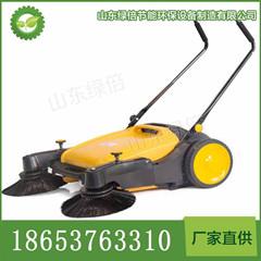 江苏供应手推式无动力扫地机 扫地车 清扫车 清洁扫地