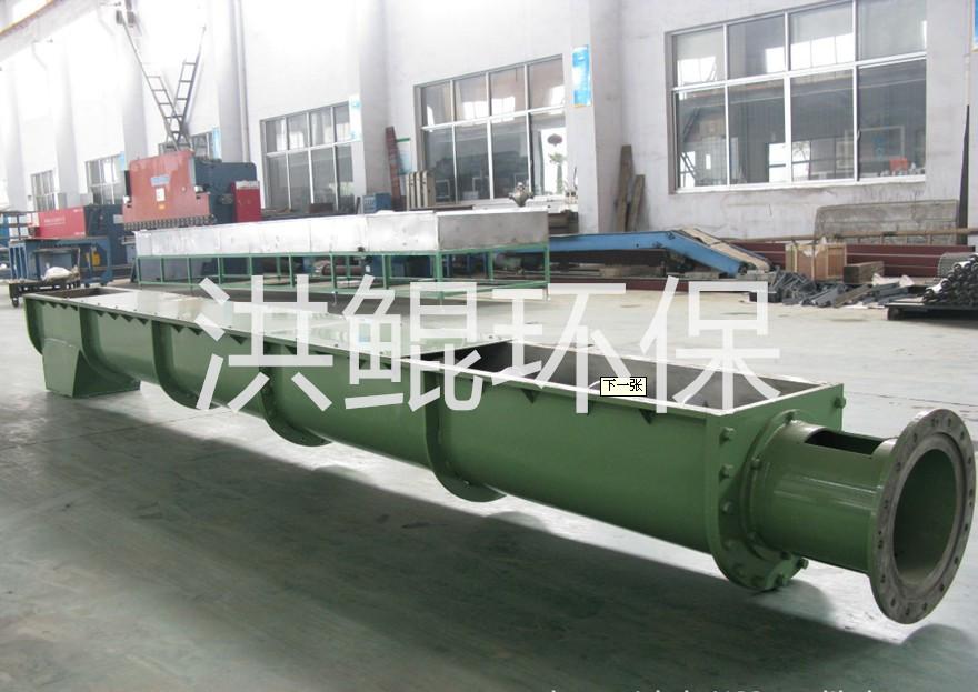 LS螺旋输送机--洪鲲环保