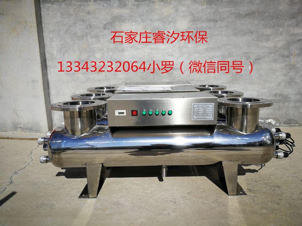 江西新余RXUV-300上进上出式紫外线消毒设备厂家