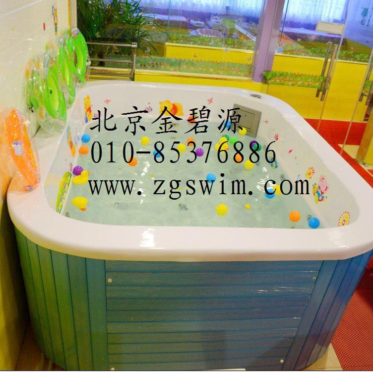 北京金碧源游泳设备,专业,高效,售后完善