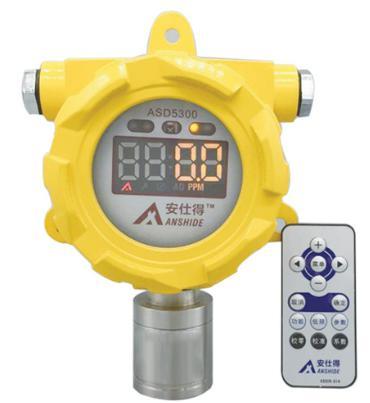 沈阳中皓直销安仕得ASD5300氧气泄露报警探测器