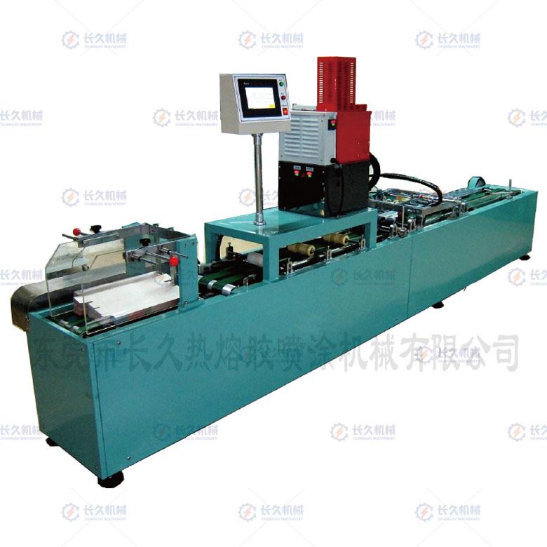 东莞长久机械 CJ-TH-35D 保鲜膜纸盒锯刀贴合