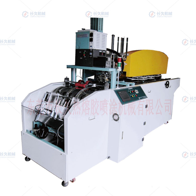 东莞长久机械 CJ-THG14H 书本扉页光碟自动喷