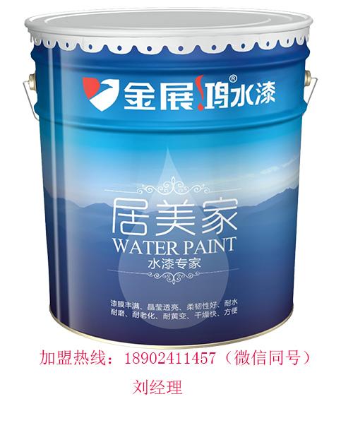 广东著名十大涂料油漆品牌墙面水漆厂家招商直销