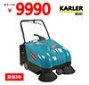 KL800保洁公司用电瓶手推式扫地机 校园工厂车间用