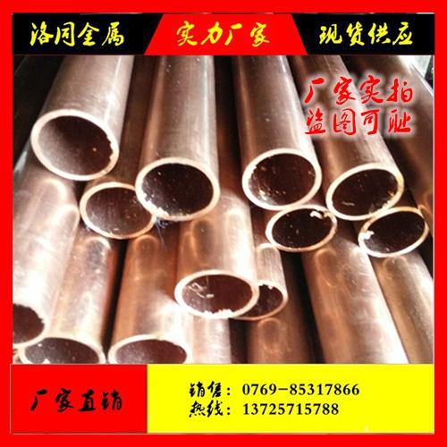 滨州TP2紫铜直管-薄壁铜管φ150*2.5