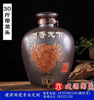 贵州陶瓷酒坛批发 10斤50斤陶瓷酒坛刻字定做
