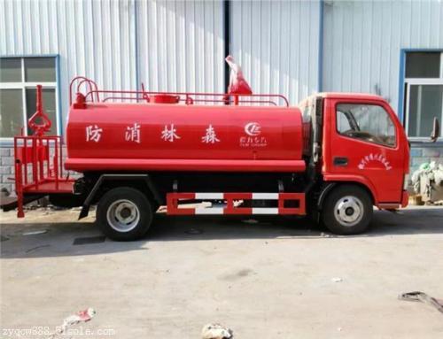供应东风6吨、福田3立方洒水车