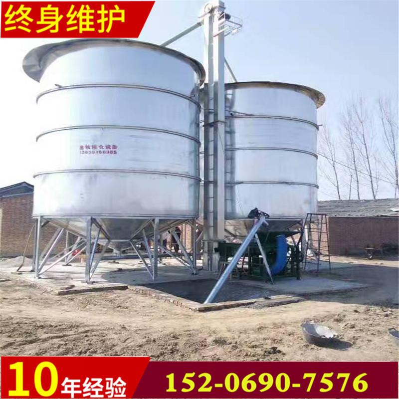 汇旺机械定制粮食螺旋输送机垂直入仓提升机