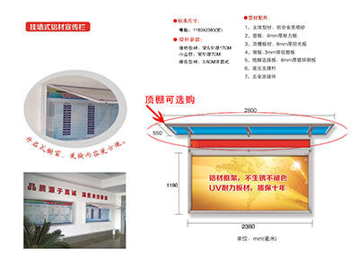 厂家批发铝合金宣传栏铝型材价格