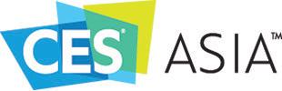 CES ASIA2018,亚洲国际消费电子展览会