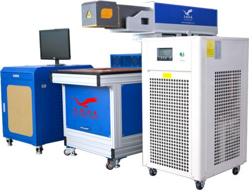 激光打标机二手充电器ABS激光镭雕机金属塑料商标LO