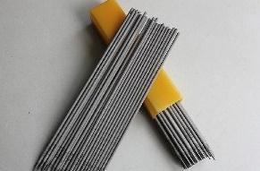 四川鑄鐵焊條成分分析-焊條元素分析機構-權威