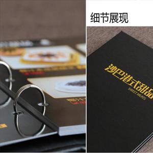 菜谱制作A3,A4尺寸北京菜谱制作专业菜谱制作