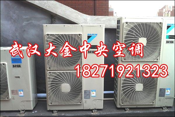 武汉大金中央空调团购,武汉大金空调团购