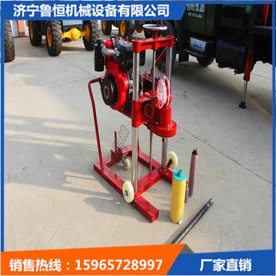 马路钻孔机 混凝土取芯机HZ-200型混凝土钻孔取芯
