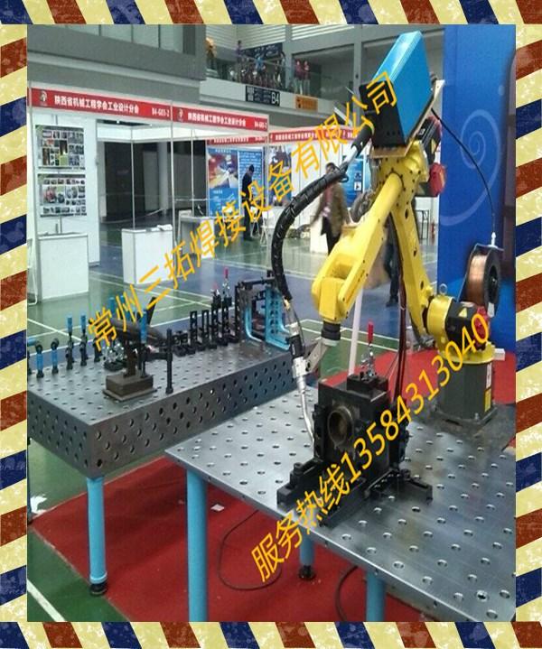 供应台州市焊接工装夹具生产厂家