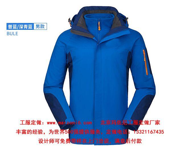 天津防水冲锋衣定做冬季新款