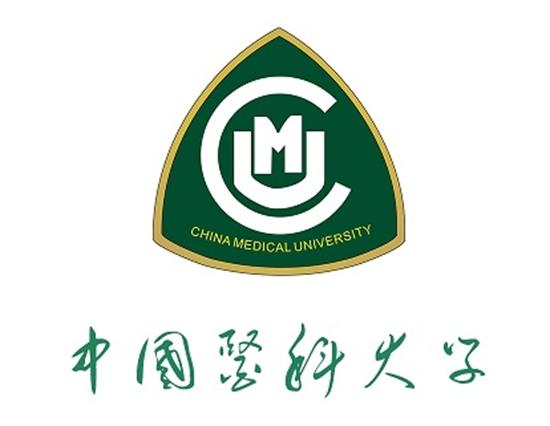 中国医科大学2018年春季网络远程教育专科本科招生简