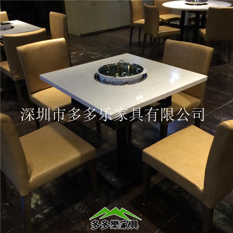 下沉式电磁炉火锅桌椅组合深圳家具厂