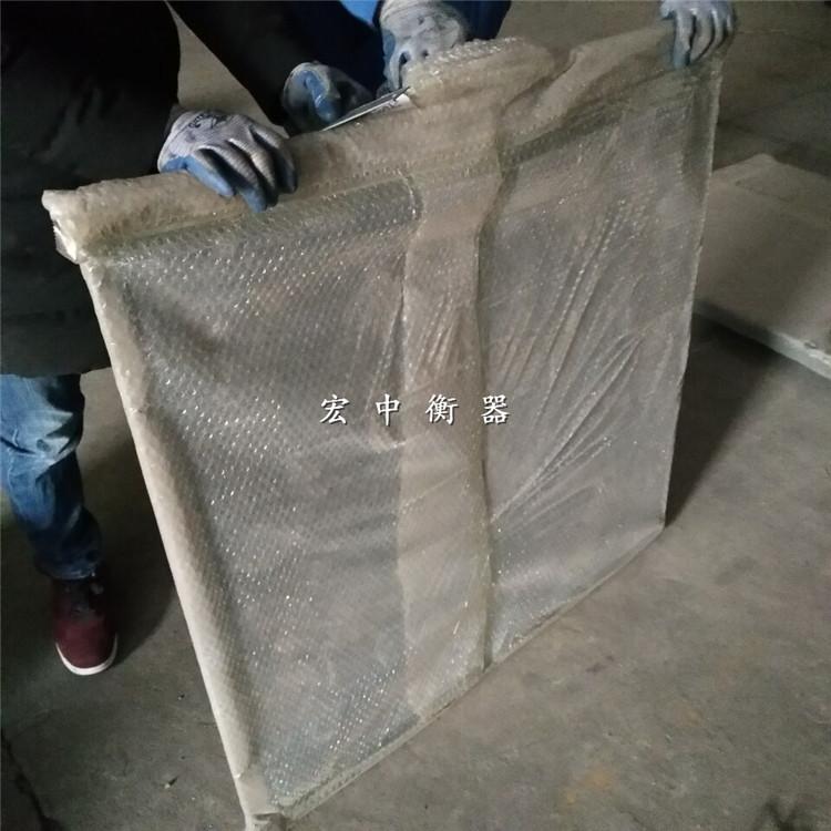 黑龙江5t电子地磅地秤物流称重