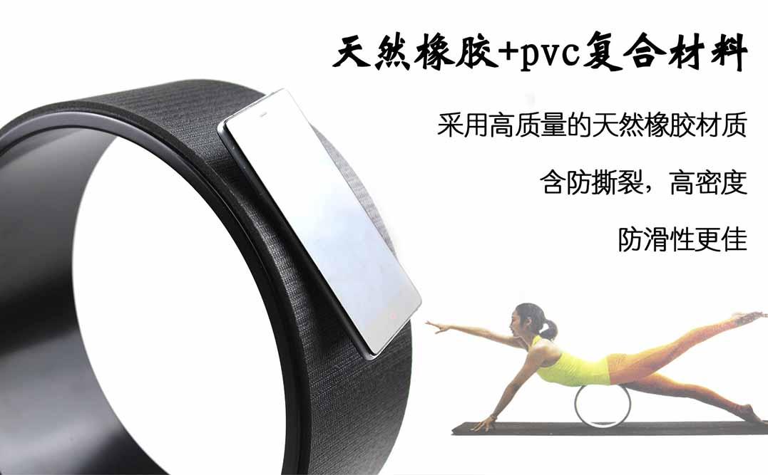 东莞直销PVC瑜伽轮PVC瑜伽圈