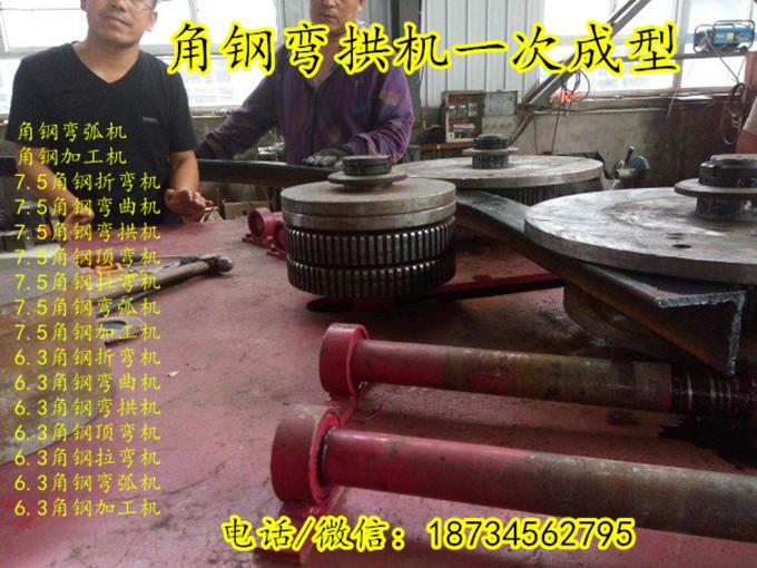 108圆管卷弯机250x250H钢弯拱机福建漳州