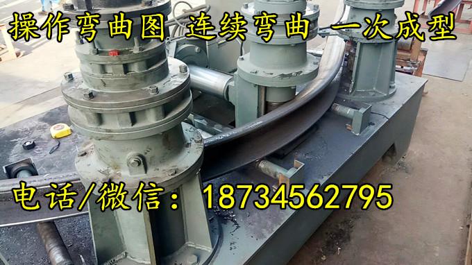 108圆管弯曲机/150X150H钢冷弯机云南重庆