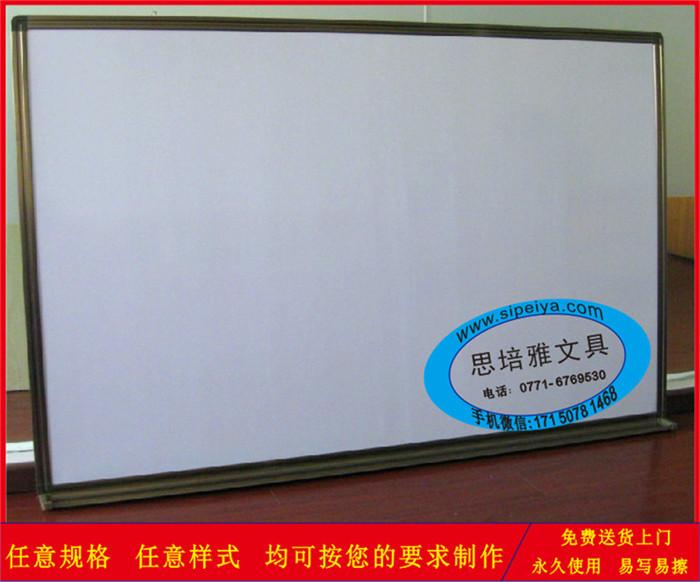 南宁白板,玻璃白板 / 热点头条