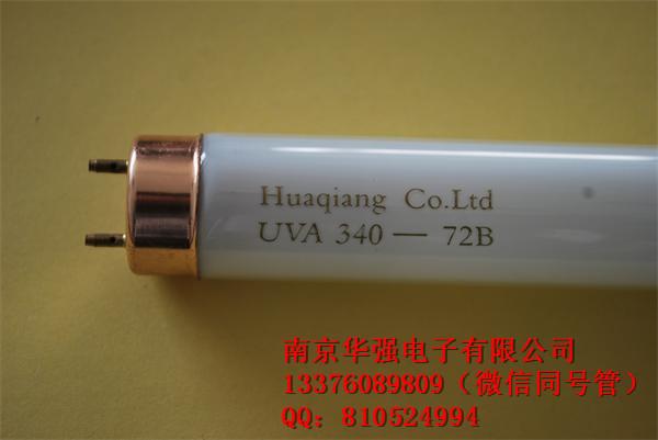 獲專利的老化燈管詳細參數,老化試驗燈管廠家