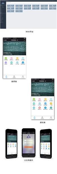 重庆电子学生证报价|上学啦供|重庆电子学生证连锁加盟