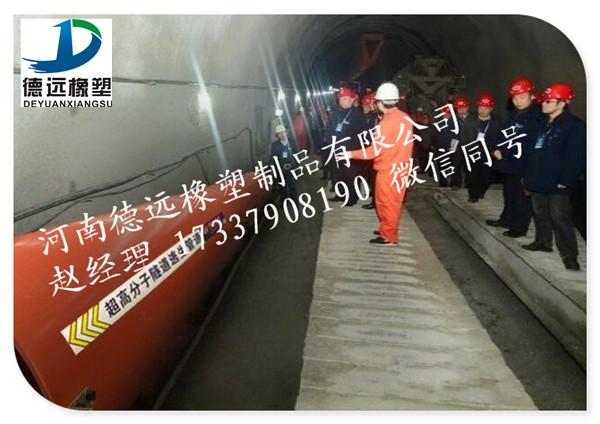 绵阳隧道逃生管 超高分子逃生管 聚乙烯逃生管厂家