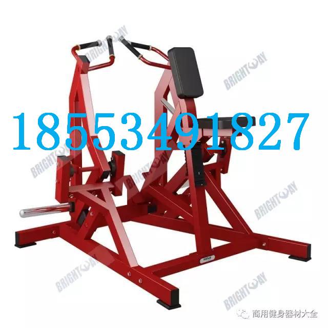 高档室内健身器材力量型商用健身器材厂家