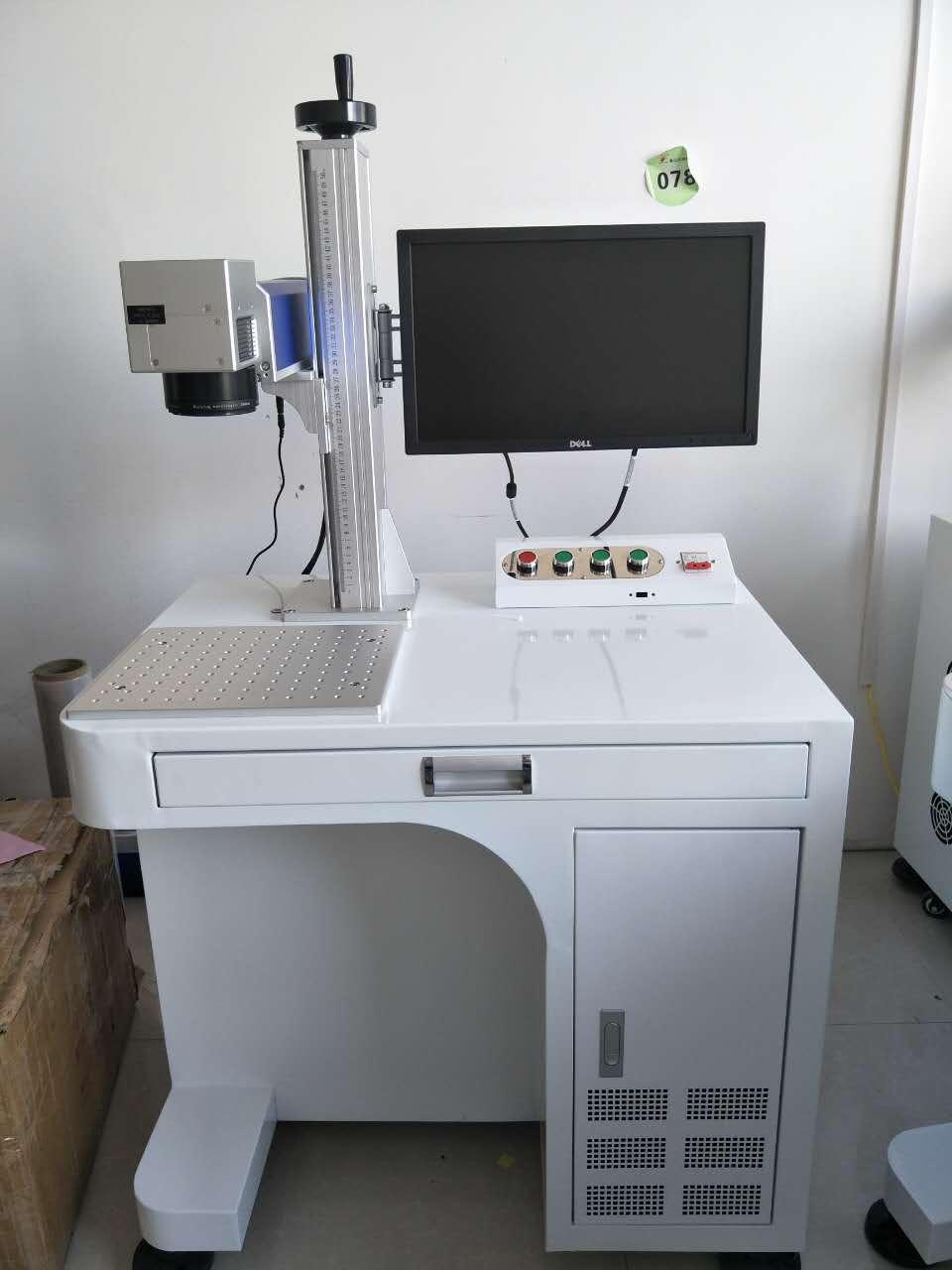 激光打标机|光纤激光打标机|桂林三环激光打标机