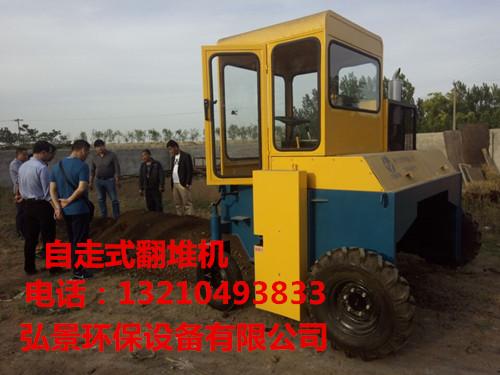 龙岩厂家推荐行走式翻耙机设备使用特点