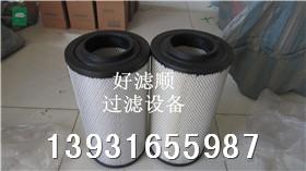 沃尔沃油水分离滤芯太原市11713240、14520