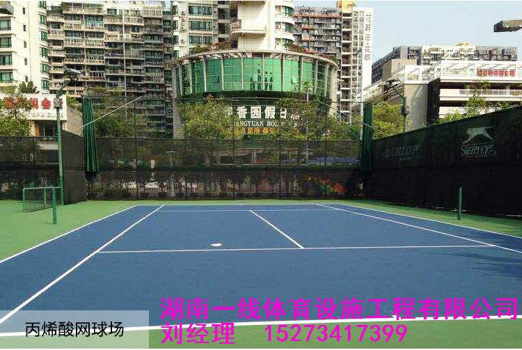 湘西体育器材、邵阳网球场规划整体建设、产融湖滨银泰热气球几楼图片