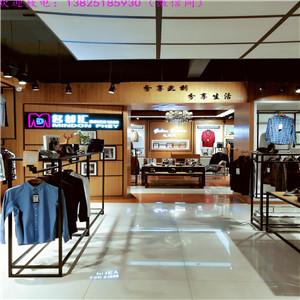 重庆买衣服一般去哪里品牌男装批发市场尾货批发