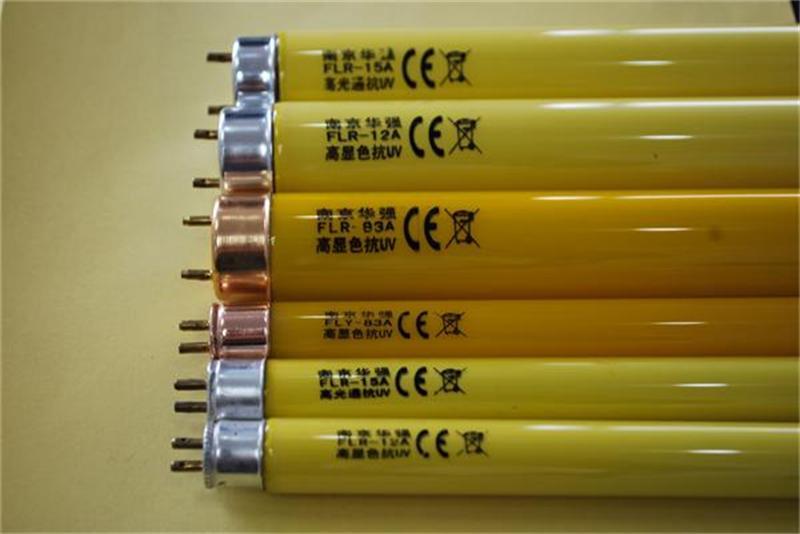 制版機曬版機專用燈管,廠家直銷,品質保證