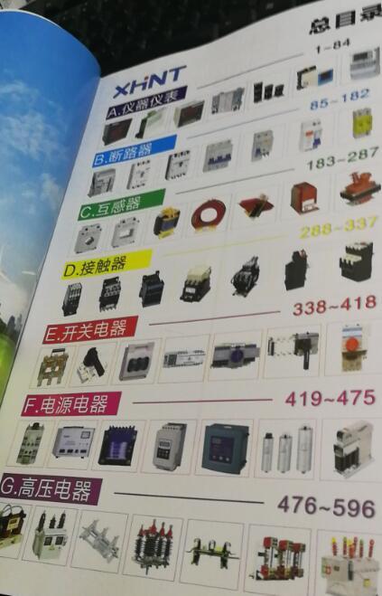 YLEF-160A/4 加盟费多少昌乐湘湖电器