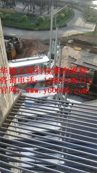 枣庄烟囱安装爬梯平台公司答复满意