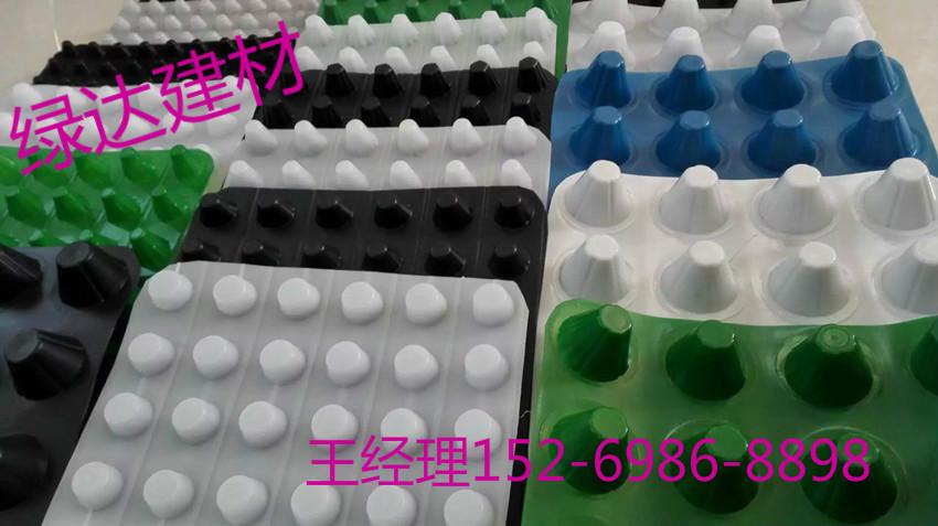 欢迎光临-淄博车库排水板价格*淄博凹凸排水板厂家